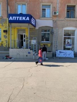 Фасад Аптеки 63 до ремонта, ул. Победы 92